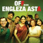 Trif Vlad despre English Vinglish – Of … Engleza asta